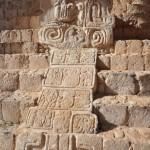 Snake carving, Ek'Balam.